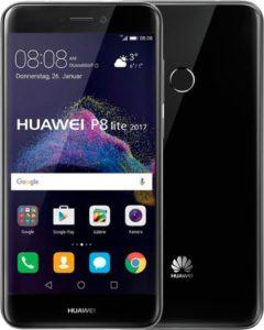 Замена стекла Huawei P8 Lite (2017): Киев, Украина