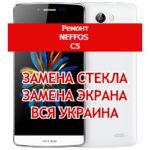 ремонт Neffos C5 замена стекла и экрана