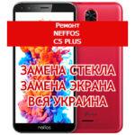 ремонт Neffos C5 Plus замена стекла и экрана