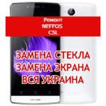 ремонт Neffos C5L замена стекла и экрана