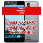 ремонт Neffos C5s замена стекла и экрана