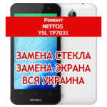 ремонт Neffos Y5L TP7031 замена стекла и экрана