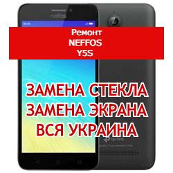 ремонт Neffos Y5s замена стекла и экрана