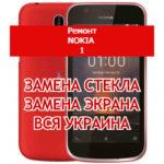 ремонт Nokia 1 замена стекла и экрана