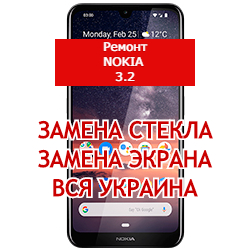 ремонт Nokia 3.2 замена стекла и экрана