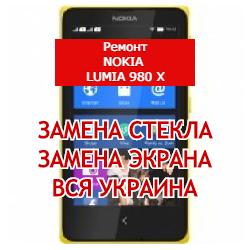 ремонт Nokia Lumia 980 X замена стекла и экрана