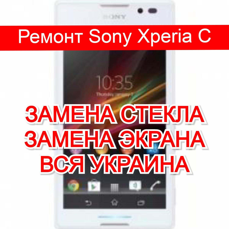 Ремонт Sony Xperia C замена стекла и экрана