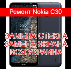 Ремонт Nokia C30 замена стекла и экрана
